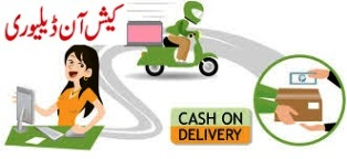 cash on delivery amd pakistan